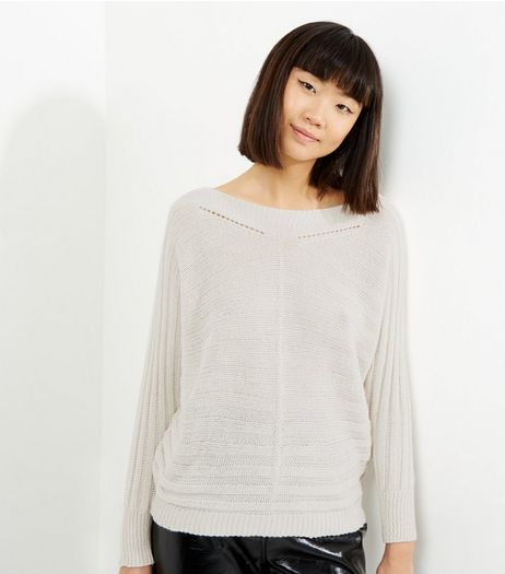 Loving This Cream Ribbed Batwing Jumper | New Look