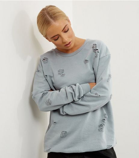 Cameo Rose Grey Ripped Jumper  | New Look