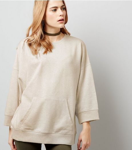 Stone Pocket Front Oversized Sweater  | New Look