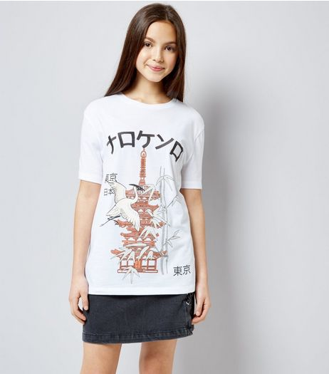 Teens White Tokyo Embroidered Boyfriend T-Shirt | New Look